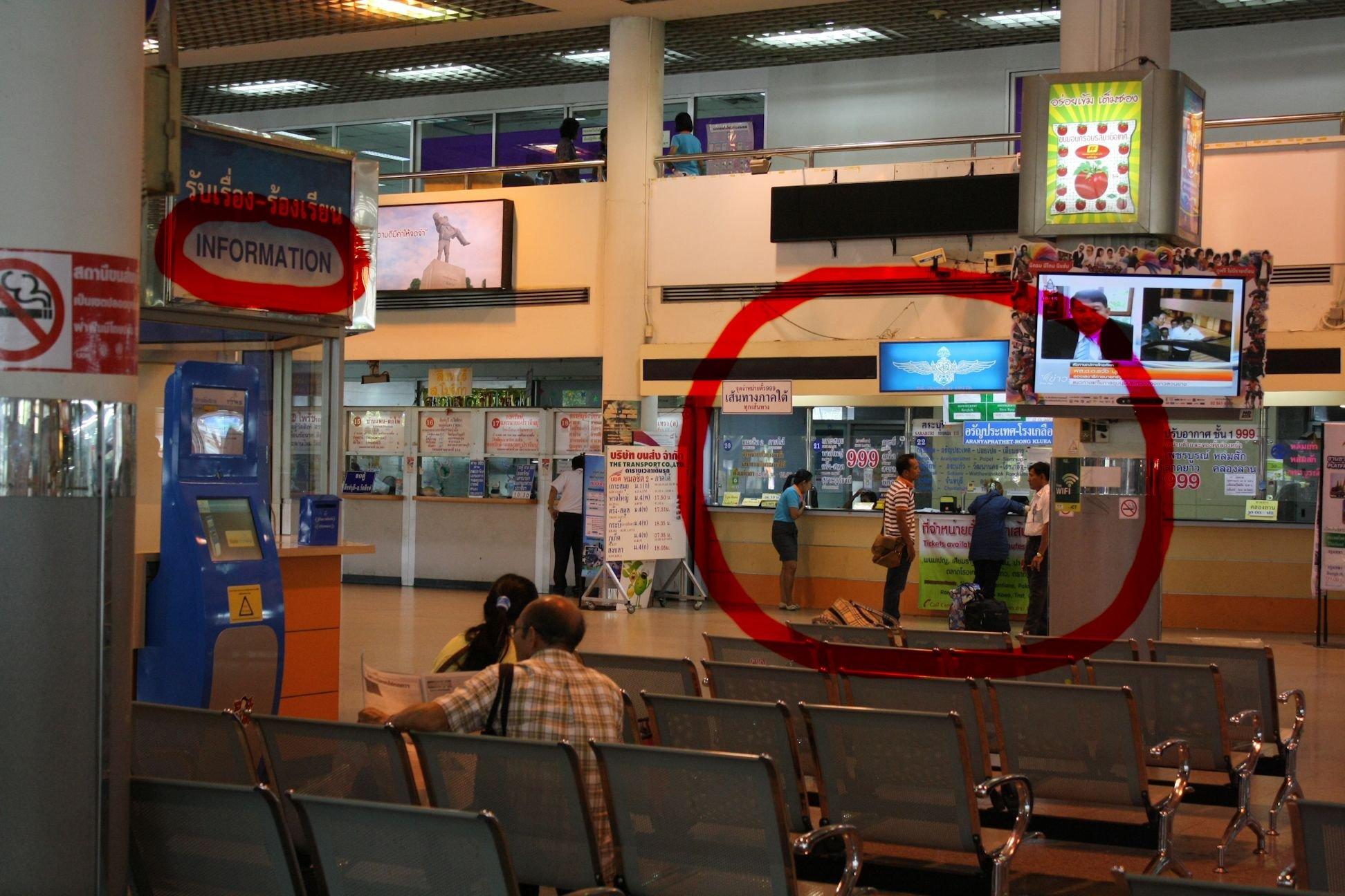 TRAJET BANGKOK - SIEM REAP img_4940dd
